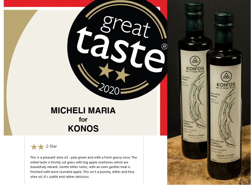 Great Taste 2020 konos