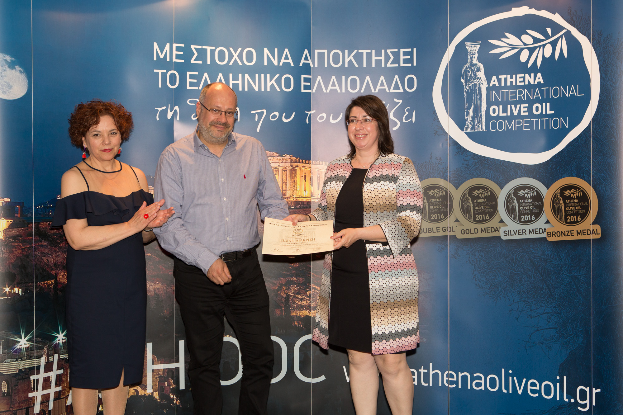 ATHIOOC 2017 Award Ceremony 2017
